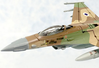 1/144 F-16C Barak Israel Air Force