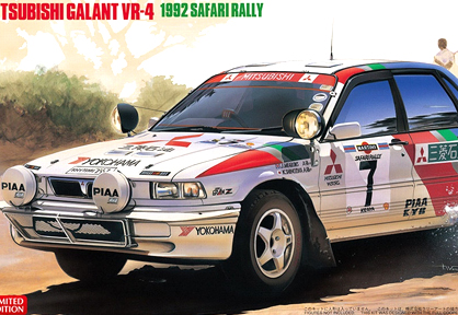 Mitsubishi Galant VR-4 1992 Safari Rally