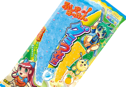 Discovery of Mysteries: Fishing Gummy Soda Flavor + Pineapple Flavor 20g
