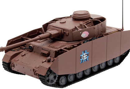 Girls und Panzer der Film: Palm-Sized Sensha-do Collection Pz.Kpfw.IV Ausf. H (D Type Kai) Ankou Team