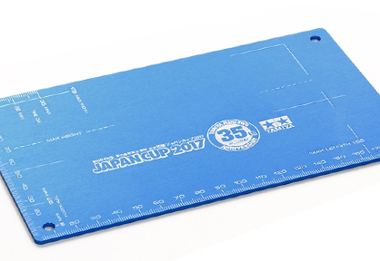 Mini 4WD HG Aluminum Setting Board (Blue) (35th Anniversary & Japan Cup 2017) (Mini 4WD Limited)