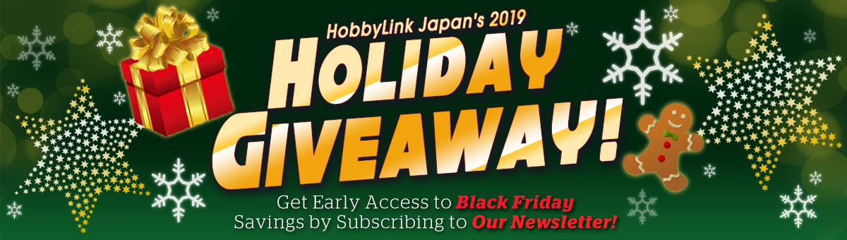 2019 Holiday Giveaway!
