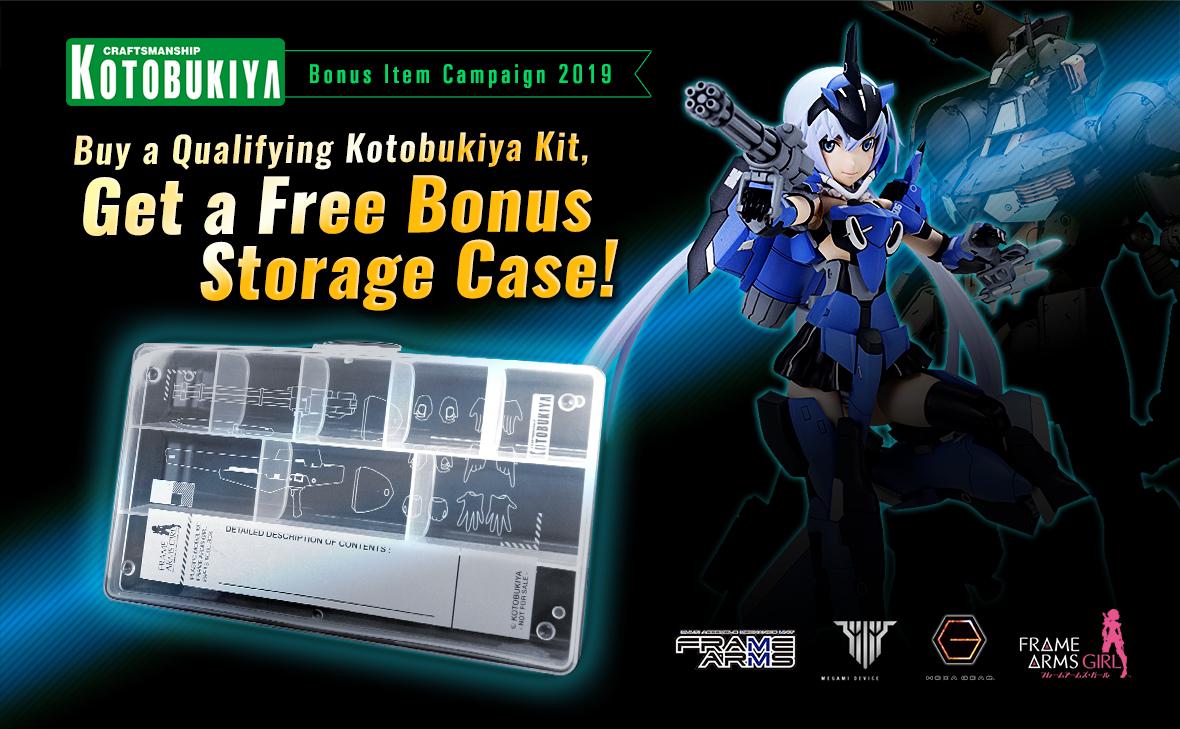 Kotobukiya Bonus Item Campaign 2019