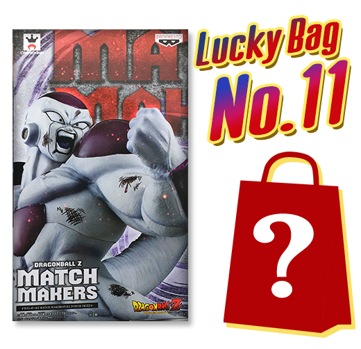 Lucky Bag No. 11