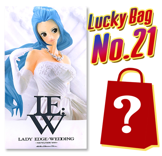 Lucky Bag No. 21