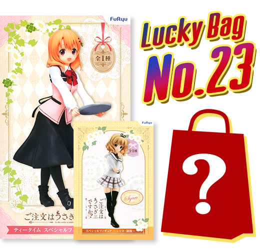 Lucky Bag No. 23