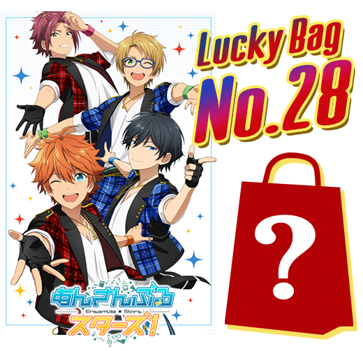 Lucky Bag No. 28