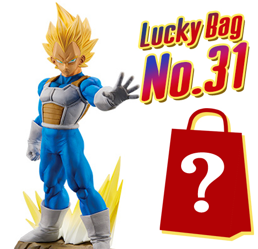 Lucky Bag No. 31