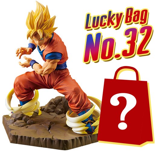 Lucky Bag No. 32