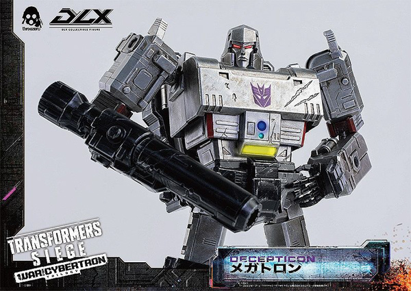 HobbyLink Japan New Transformers Preorders -  Siege DLX Megatron, More!
