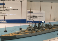 1/700 HMS Dorsetshire Indian Ocean Raid