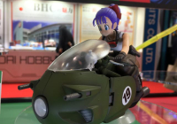 Dragon Ball x Bandai Spirits Bulma
