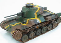 1/35 Type 97 Chi-Ha Medium Tank New Turret 47mm Cannon