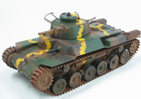 1/35 Type 97 Chi-Ha Medium Tank Additional Armored Type