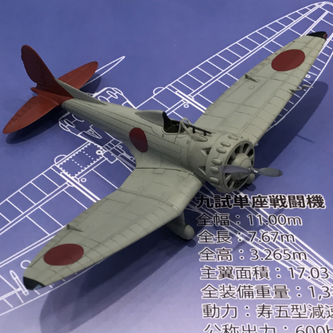 1/72 IJN Mitsubishi Ka-14 Revised