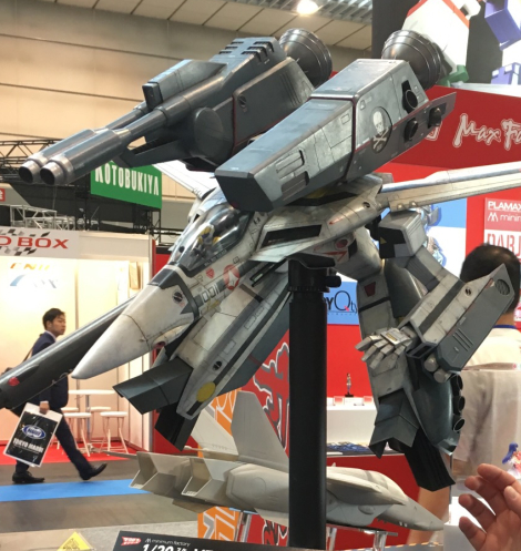 1/20 PLAMAX MF-25: minimum factory VF-1 Super/Strike Gerwalk Valkyrie