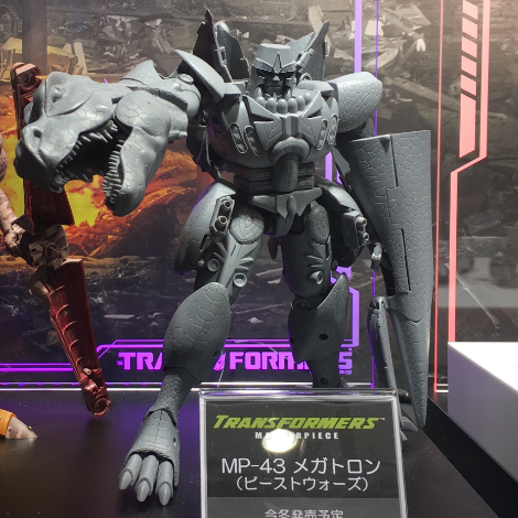 MP-43 Megatron (Beast Wars)
