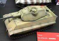 1/35 King Tiger Initial Production