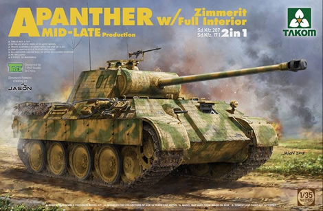 1/35 A Panther Zimmerit w/Full Interior MID-Late Production