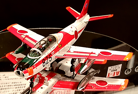 1/72 JASDF T-1A Jet Training Aircraft