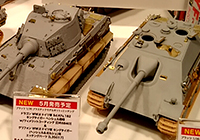 1/35 WW.II German Army Panther Ausf.F Anti-air Additional Armor Type w/NVD & Photo-etched Parts