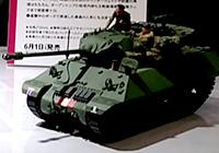 1/35 British M10 IIC Achilles