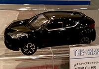 1/32 Toyota C-HR