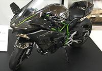 1/9 Kawasaki Ninja H2R