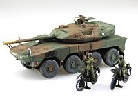 1/72 JGSDF Type 16 Maneuver Combat Vehicle Rapid Deployment Regiment