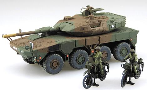 陸上自衛隊 16式機動戦闘車 即応機動連隊