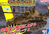 1/35 パンターF型 対空増加装甲タイプ w/赤外線暗視装置&パンターF型用エッチングパーツ