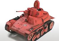 1/35 リボンの武者 九七式軽装甲車[テケ]41104