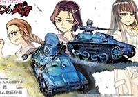 1/35 ガールズ&パンツァー リボンの武者 九四式軽装甲車 鬼チーム スーパー改&無人砲塔仕様2台セット