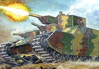 1/72 帝国陸軍 150t超重戦車[オイ]