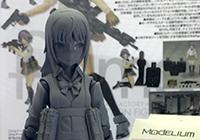 Little Armory - Shirane Rin - Figma