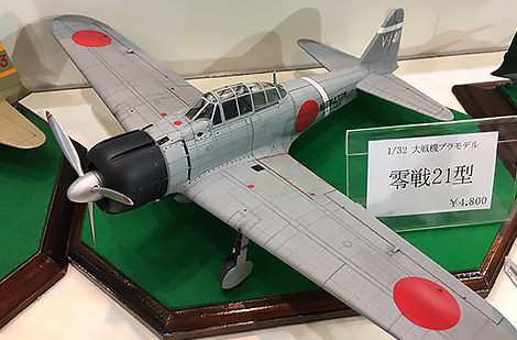 1/32 Mitsubishi A6M2 Zero Type 21