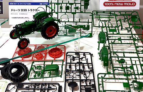Deutz D30 Tractor