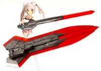 ヘヴィウェポンユニット05EX メガスラッシュエッジ スペシャルエディション CRYSTAL RED
