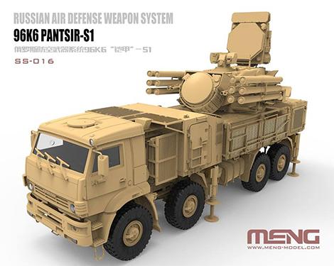 1/35 ロシア 96K6 パーンツィリ S1自走対空システム