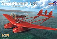 1/72 サボイア・マルケッティ S.55 記録機