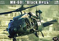 1/35 MH-60L ブラックホーク 特殊作戦機改良型