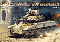1/35 M551A1/TTS シェリダン