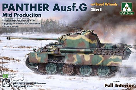 1/35 パンター G型 中期型 w/スチール ホイール 2 in 1 (フルインテリアキット)