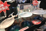 Star Trek U.S.S. Enterprise Box Set - Snap