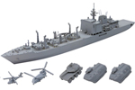 JMSDF Mashu-Class Supply Ship SP