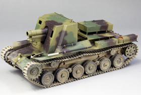 IJA Type 4 15cm Self-Propelled Gun Ho-Ro