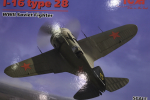 I-16 Type 28 Soviet Fighter