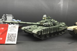 1/35 Russian Main Battle Tank T-72BI