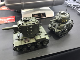 WWT German Heavy Tank King Tiger (Porsche Turret)