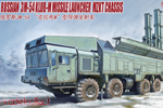 1/72 Russian 3M-54 Klub-M Missile Launcher MZKT Chassis